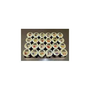 Mix pečených čajov 24 ks x 55ml  DIA